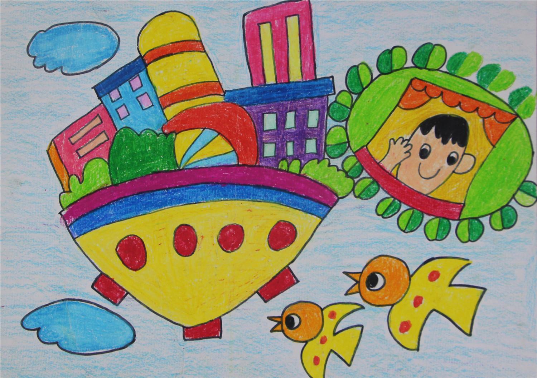 儿童绘画图片房屋