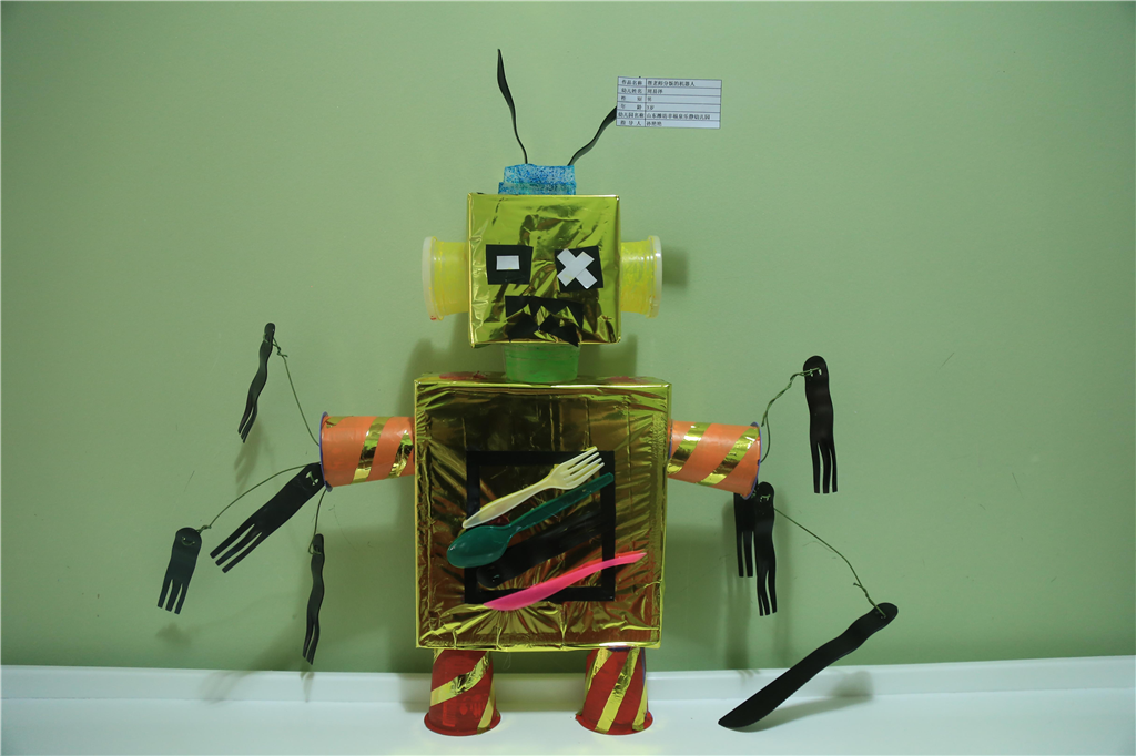 帮老师分饭的机器人